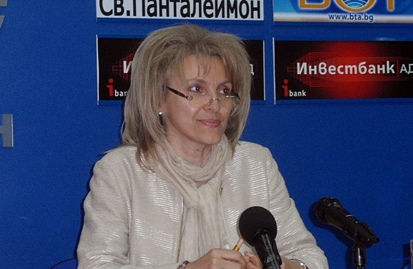 Емилияна Конова