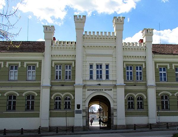 Регионален музей