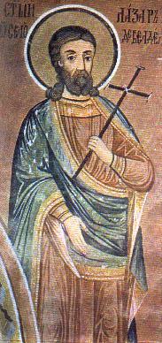 Св. Лазар Български