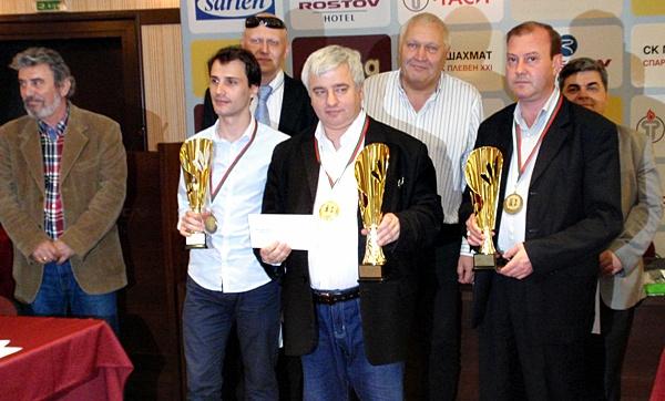 награди мъже шах