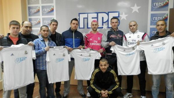 фен клуб Реал Мадрид