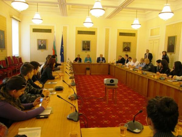 среща парламент