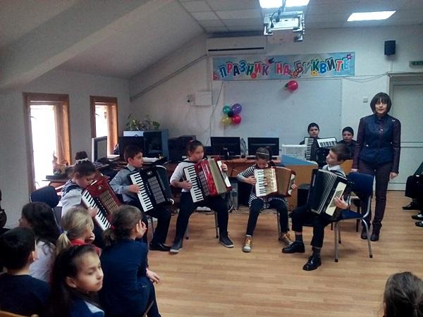 IMG_20150401_104356 акордеонисти концерт