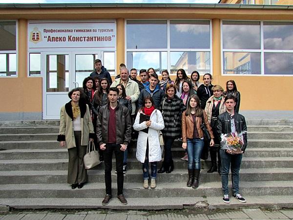IMG_8708ПГ по туризъм румънци