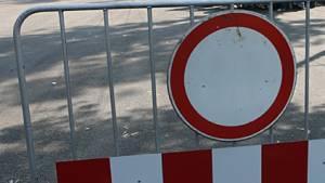 затворена улица