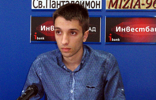 Иван Мандински