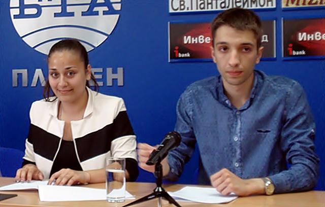 Младежки форум