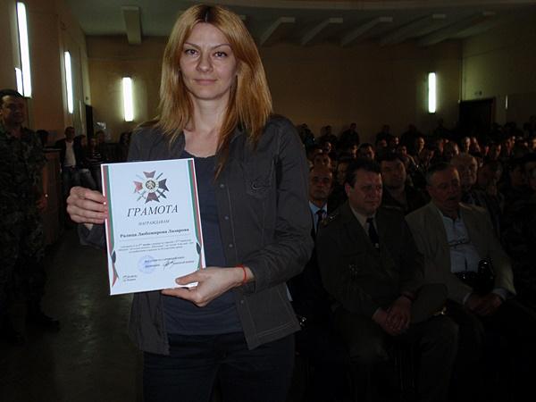 Ралица Лазарова награда