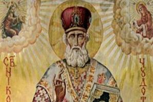 Св. Никола - Летни