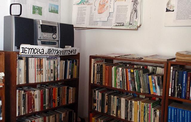 библиотека затвор