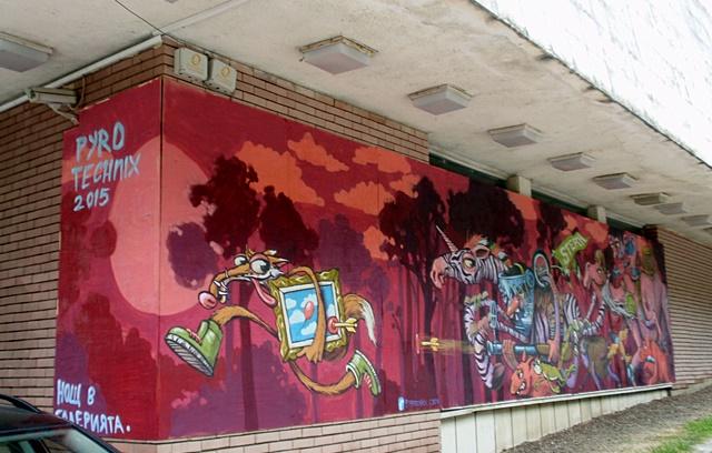 графит галерия