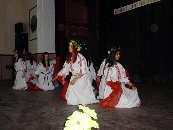 самодивски танц