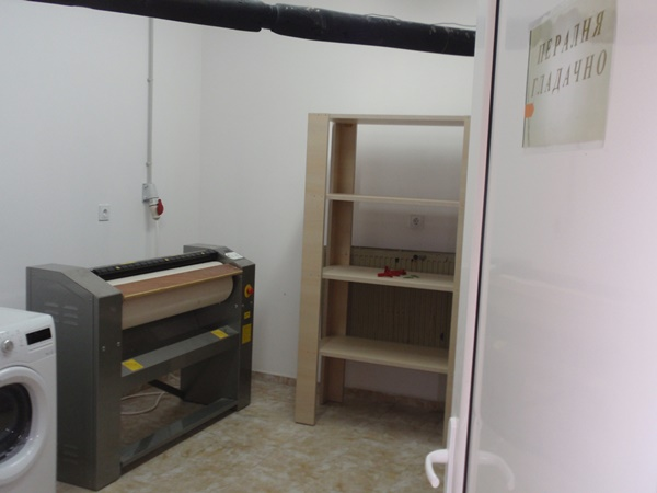 учебен център затвор перално