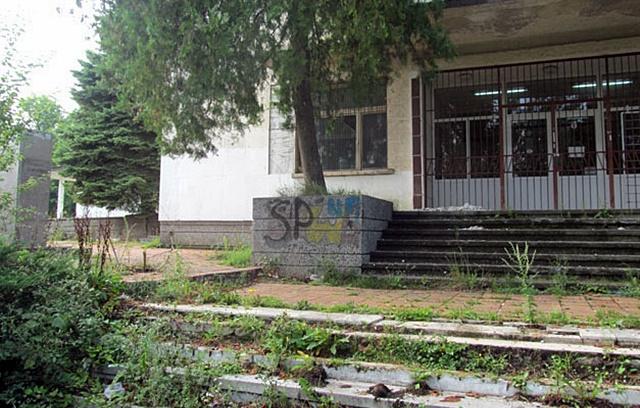училище Марин Дринов