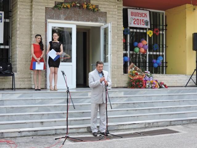 СОУ Анастасия Димитрова изпращане 3