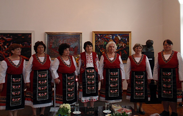 Балкански ритми читалище Пробуда