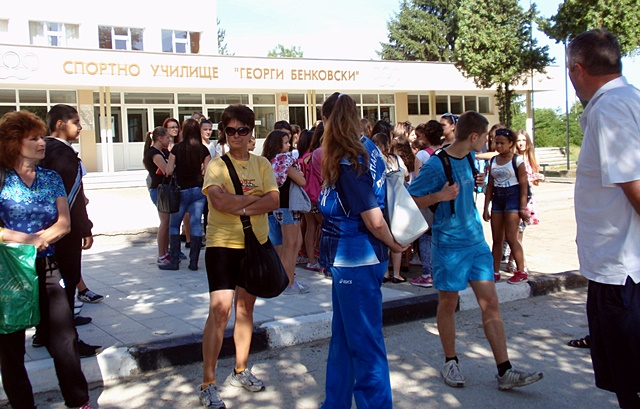 протест спортно училище