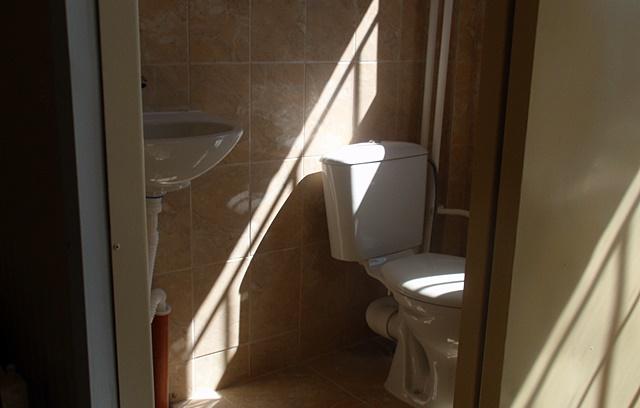 тоалетна затвор Плевен