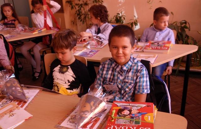 първокласници ОУ Йордан Йовков