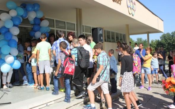 IMG_2173Спортно училище