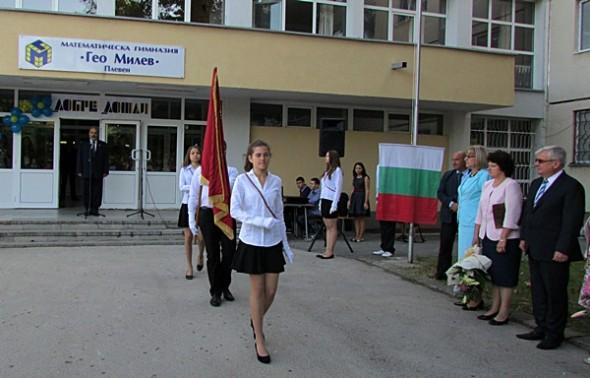 IMG_2792МГ-знаме