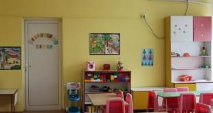 детска градина Опанец