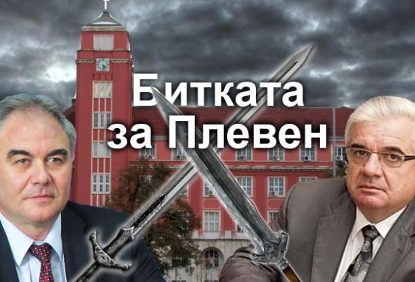 спартански-и-стойков