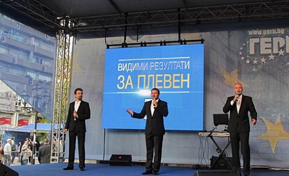 IMG_3488ГЕРБ - концерт