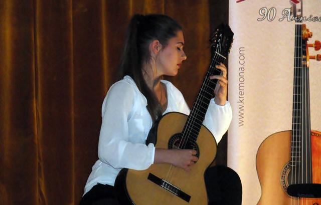 фестивал китара