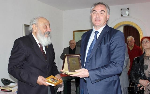 Георг Спартански Пелин Пелинов