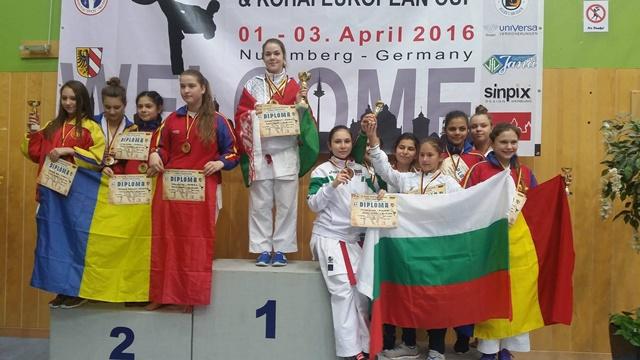 Отбор 12-15 г. девойки - 3 място - Мирела и Гергана
