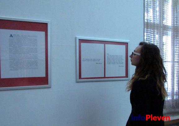 изложба РИМ Априлско въстание 8