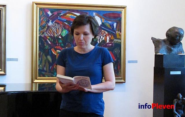 книга Мариан Желев 6