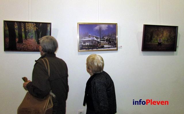 фото изложба Арт център 5