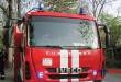 003пожарна