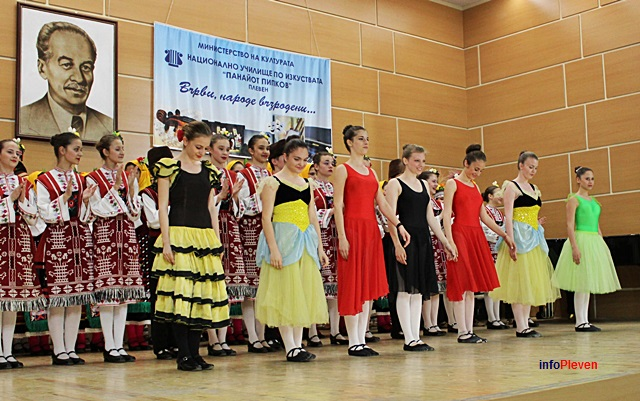 111НУИ - Ден на танца