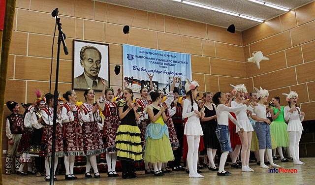 119НУИ - Ден на танца