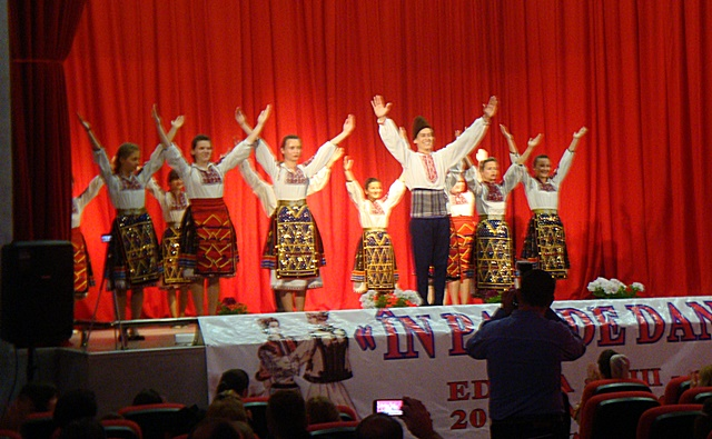 ПГ по туризъм танцов състав 1