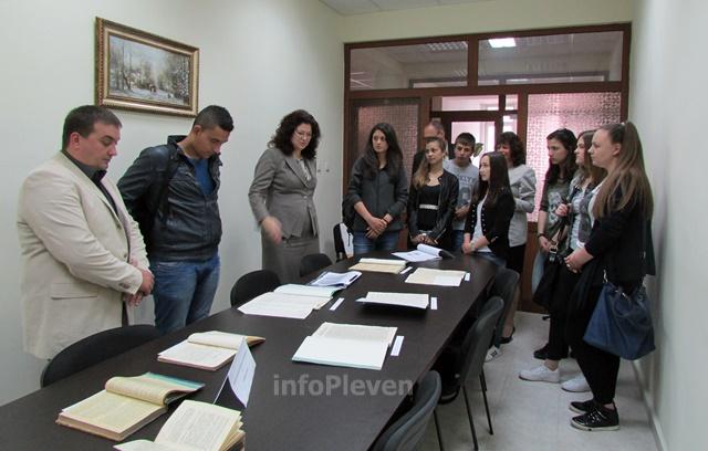 административен съд изложба