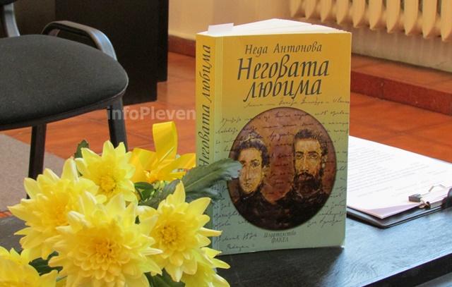 книга Неда Антонова