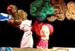 куклена пиеса