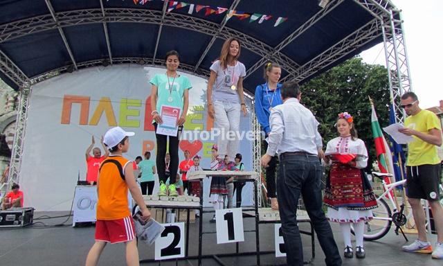 маратон на приятелството Плевен награди 3