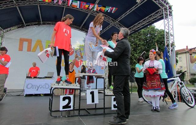 маратон на приятелството Плевен награди 4