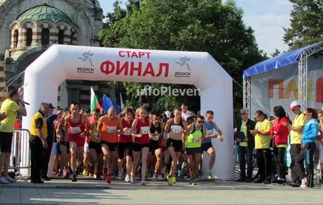 откриване маратон приятелство Плевен 2