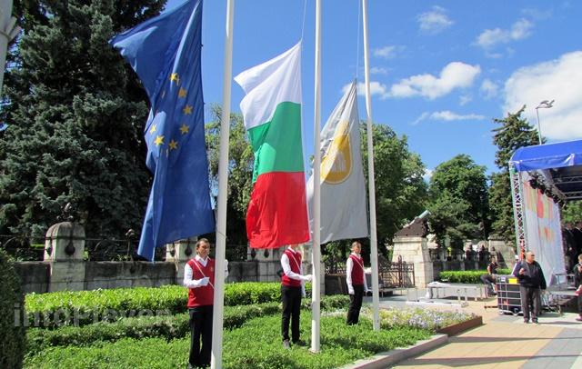 празник Плевен знамена