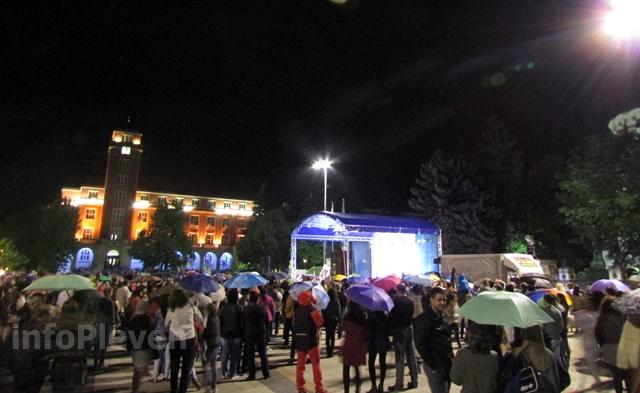 празник на Плевен концерт 2