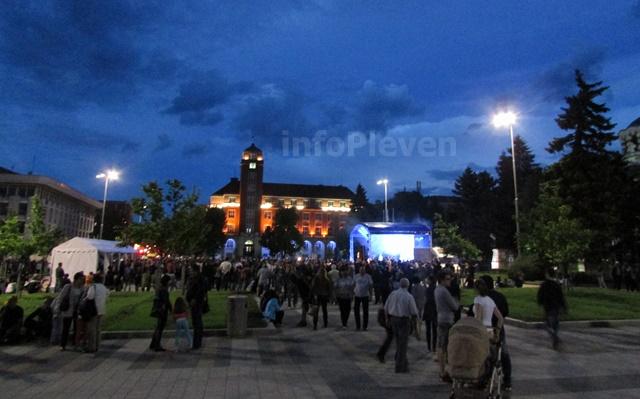 празник на Плевен концерт