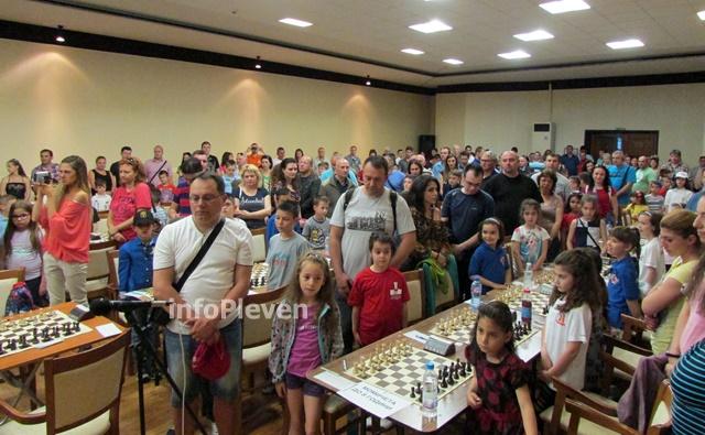 първенство шахмат 4