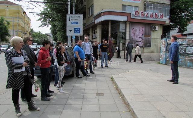 честване Парашкев Цветков