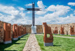 дворът на кирилицата